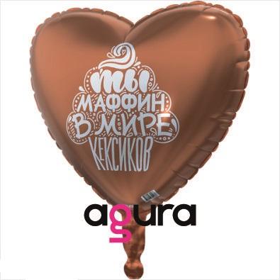 Фольгированные сердечки Agura
