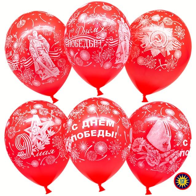 Воздушные шару ко Дню Победы