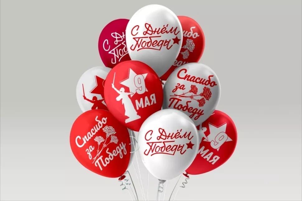Воздушные шары к 9 мая