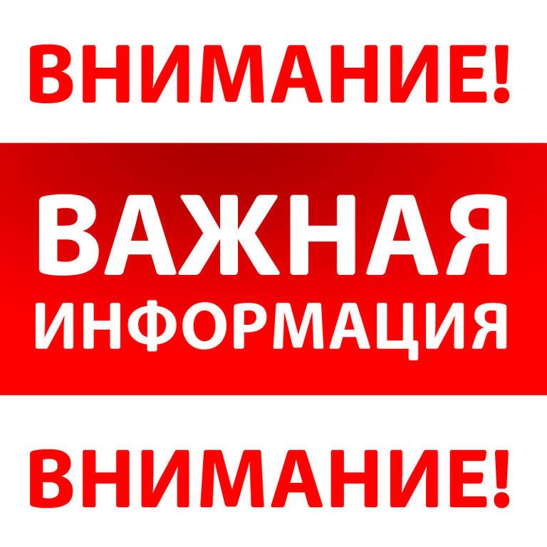 Московский магазин КАРНАВАЛ переезжает