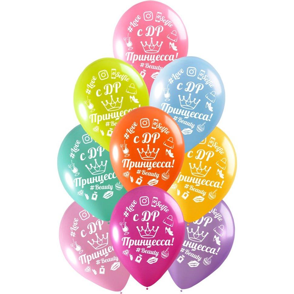 Воздушные шары Balloonia