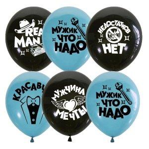 Воздушные шары поздравительные