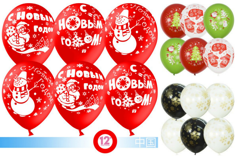Воздушные шары к новому году
