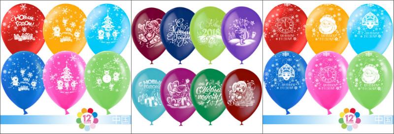 Латексные шары к новому году