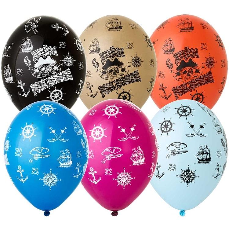 Воздушные шары С днем рождения, Пират!