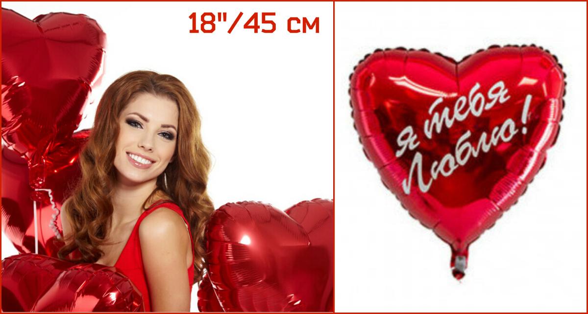 Фольгированные шары-сердечки