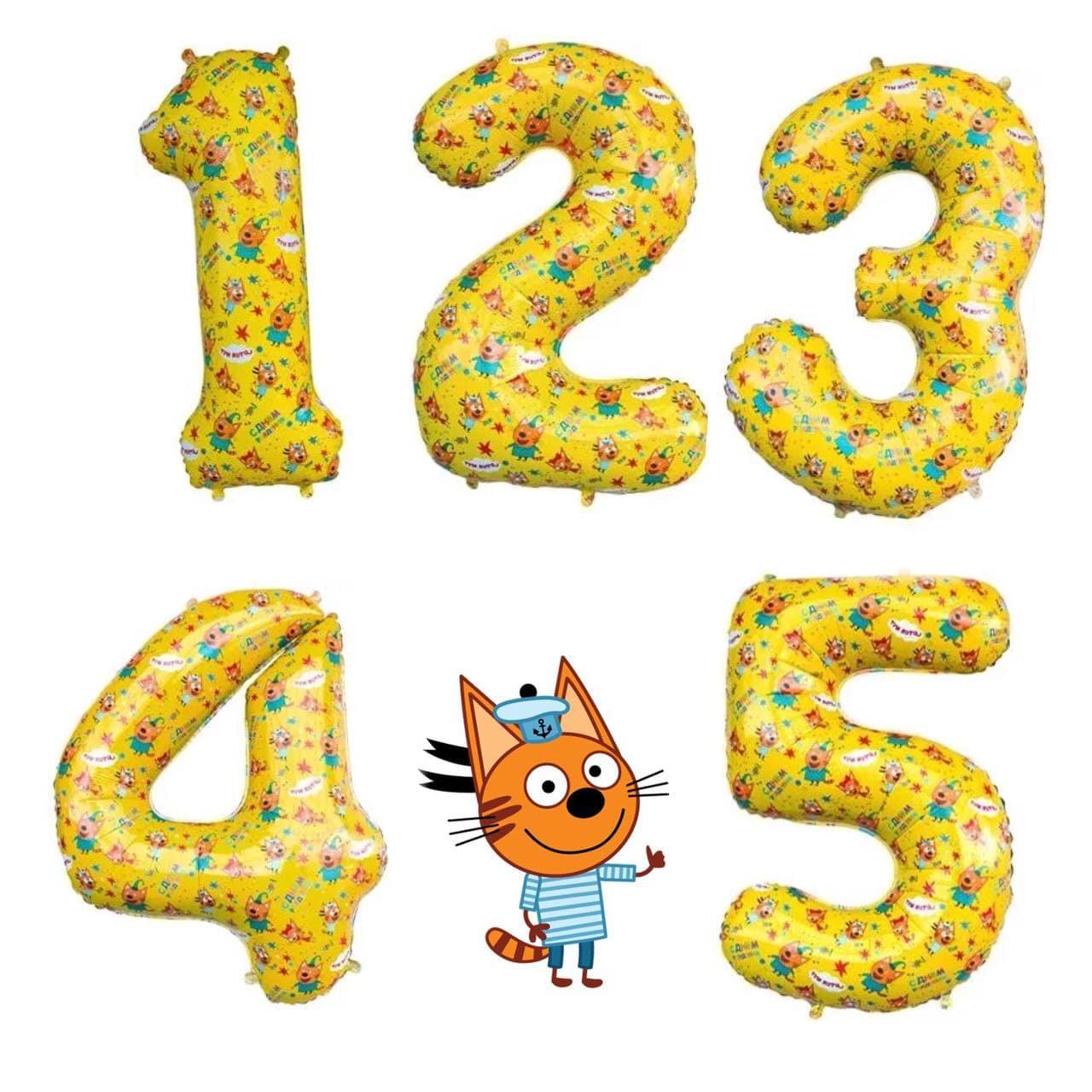 Цифры надувные Три Кота