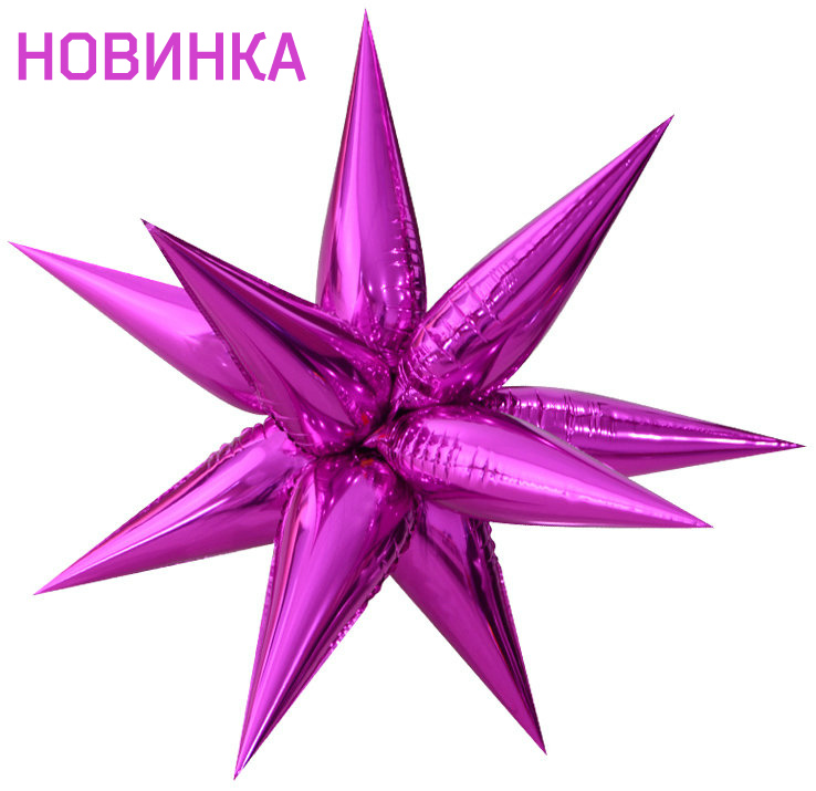 Воздушный шар - звездочка, снежинка