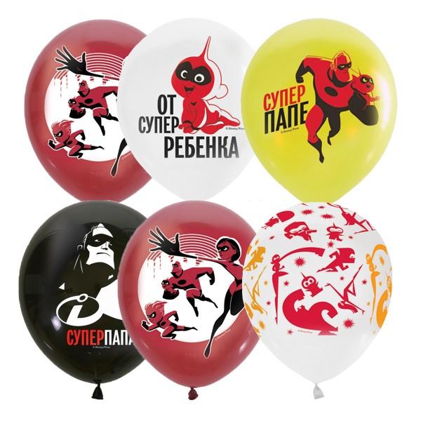Воздушные шары Суперсемейка