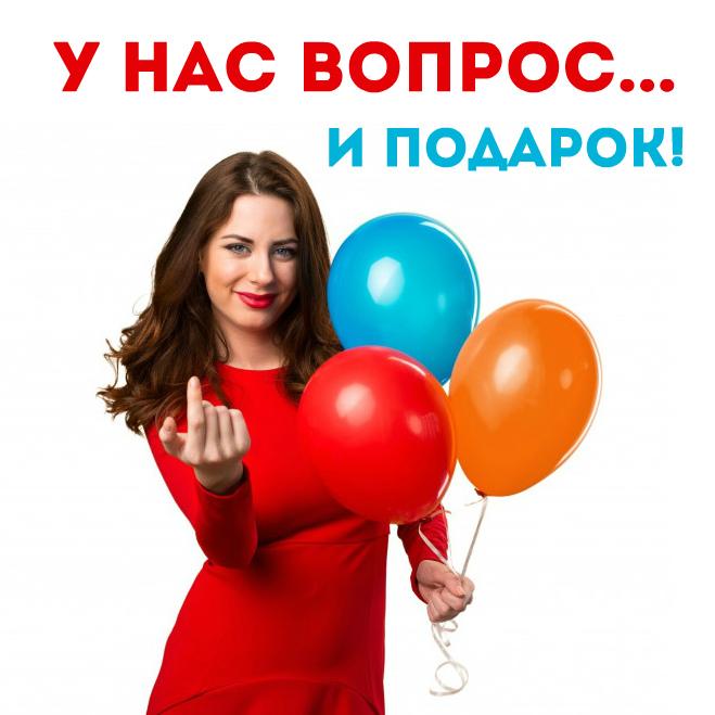 Опрос в Инстаграме и Вконтакте