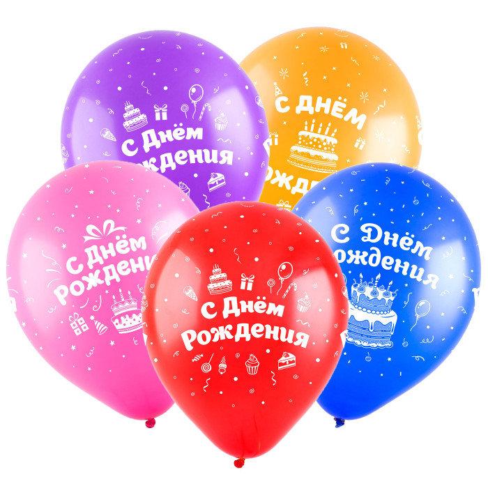 Латексные шары Веселый Праздник