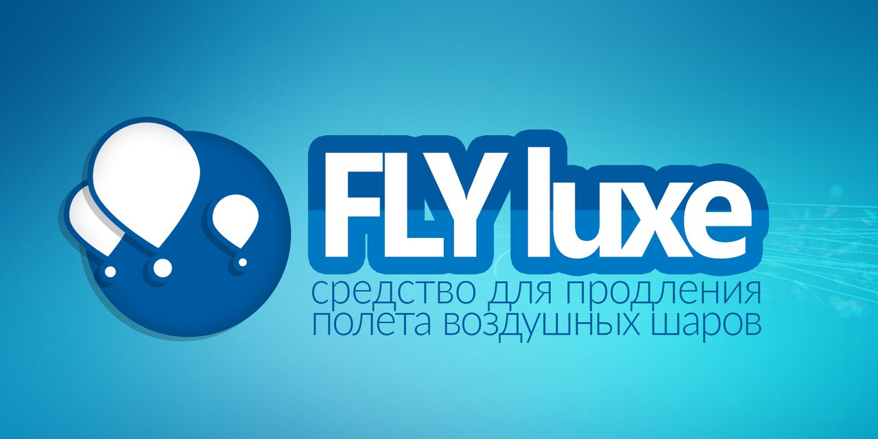 Fly-luxe